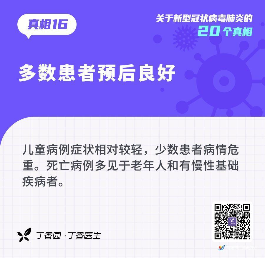 1_03974aecad4242e785139060bc4e05bc.jpg