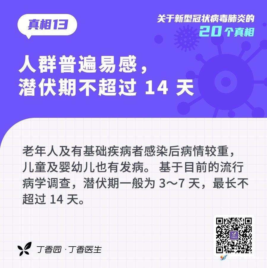 1_50582f8f9d644295b25b134c74359198.jpg